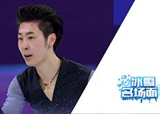 【冰雪名场面】中国花滑男单冬奥最佳一战!20岁的金博洋哭成泪人